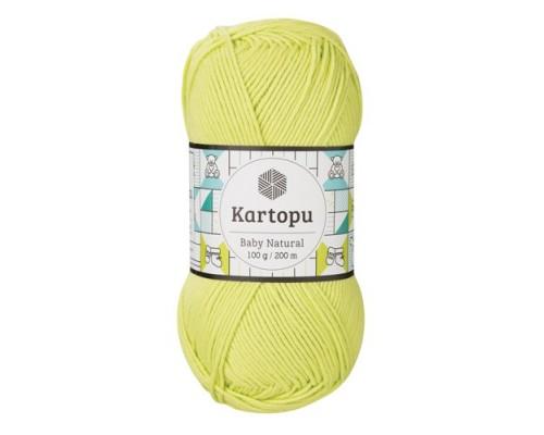 Пряжа Kartopu Baby Natural Картопу Беби Натурал купить на официальном сайте 3motka.ru недорого по невысоким ценам, со скидками по оптовым ценам дешево в магазине ТРИ Мотка